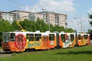modernizace tramvajového vozidla KT8D5 na typ KT8D5.RN2-P